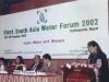 नेपाल येथील २००२ च्या जागतिक पाणी परिषदेत महिला आणि पाणी ह्या विषयावर Paper Reading करतांना अरुणा सबाने
